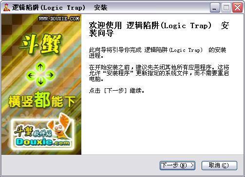 逻辑陷阱(Logic Trap)游戏截图(4)
