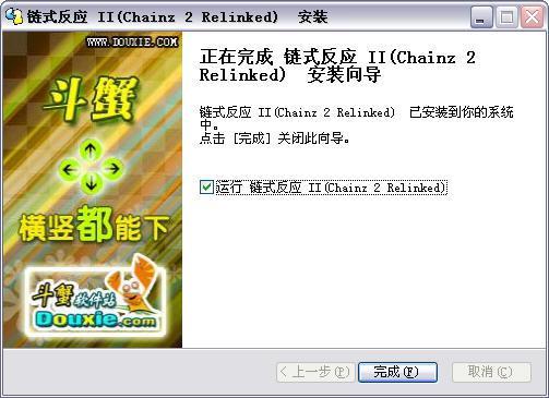 链式反应 II(Chainz 2 Relinked)游戏截图(2)