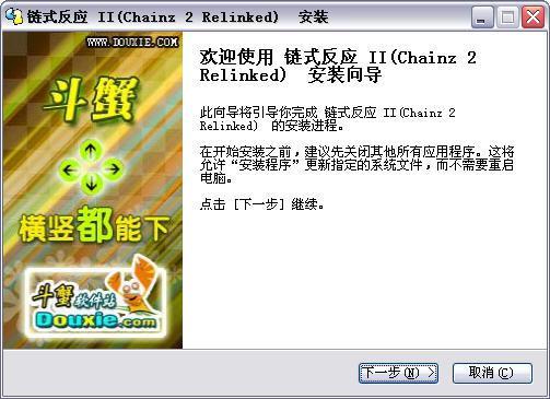 链式反应 II(Chainz 2 Relinked)游戏截图(4)