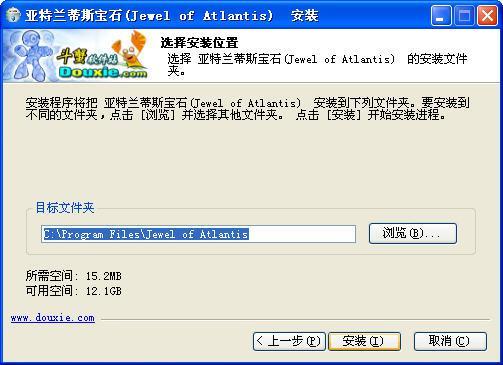 亚特兰蒂斯宝石(Jewel of Atlantis)游戏截图(2)