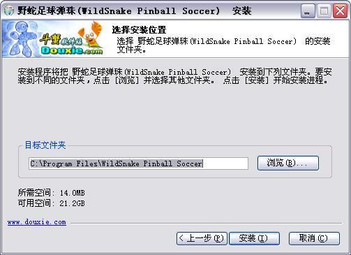 野蛇足球弹珠(WildSnake Pinball Soccer)游戏截图(3)