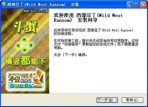 西部豆丁(Wild West Ransom)游戏截图(4)