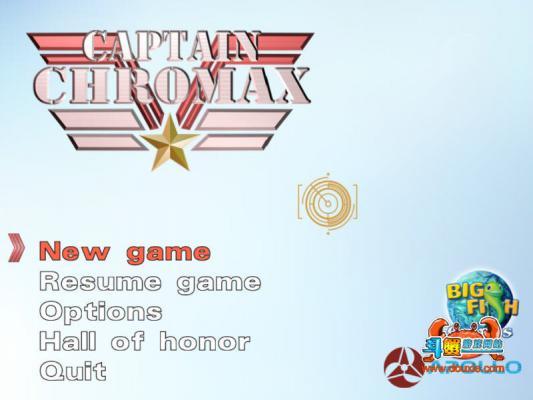 伞兵船长(Captain Chromax)游戏截图(2)