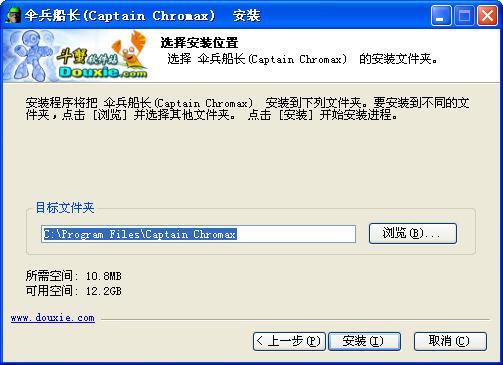 伞兵船长(Captain Chromax)游戏截图(3)