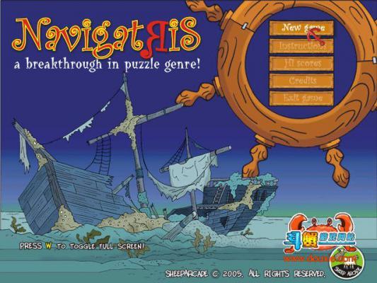海运维修厂(Navigatris)游戏截图(1)
