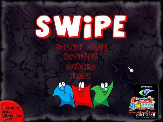 守城保卫战(Swipe)游戏截图(1)