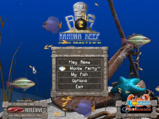 大暗礁2游戏截图(3)
