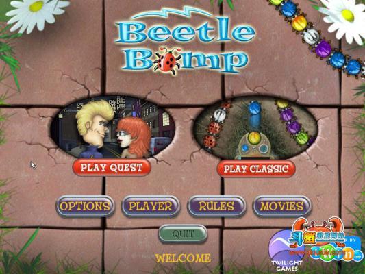 电力彩虫(Beetle Bomp)游戏截图(2)