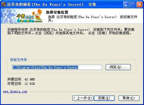 达芬奇的秘密(The Da Vinci/'s Secret)游戏截图(4)