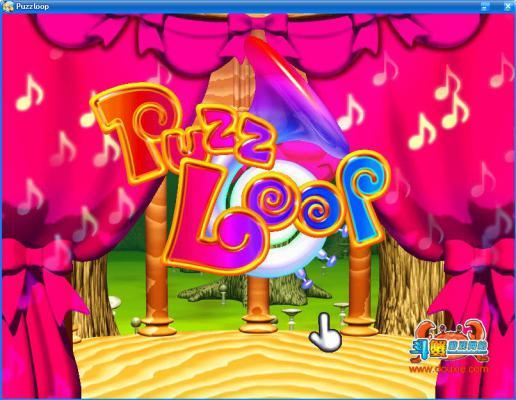 旋转泡泡(Puzz Loop)游戏截图(1)