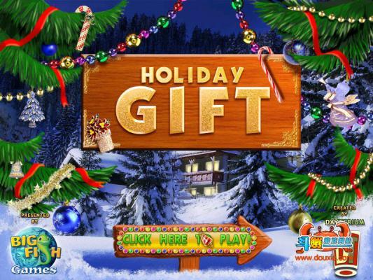 圣诞节礼物游戏截图(2)