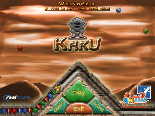 卡鲁神庙游戏截图(1)