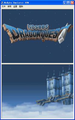 勇者斗恶龙5-天空的新娘游戏截图(2)