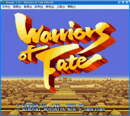 三国志(Warriors of Fate)游戏截图(1)