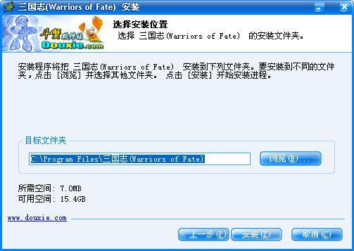 三国志(Warriors of Fate)游戏截图(3)
