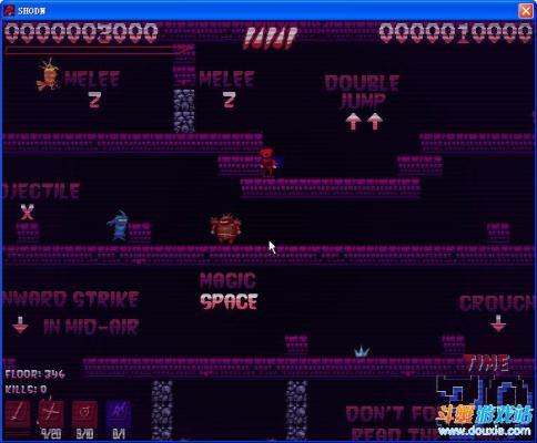 死亡忍者的超级英雄游戏截图(3)
