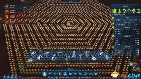 火星求生建造斯特林六角发电矩阵方法