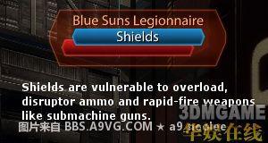 《质量效应2》敌人防护能力详解