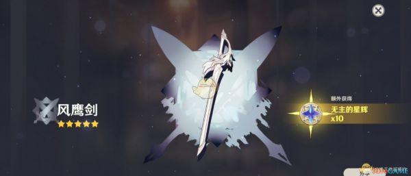 《原神》优菈角色和武器up池抽取建议
